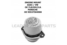ENGINE MOUNT - AUDI/VW 7L8199131A